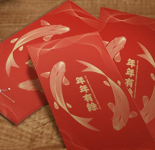 新春贺岁红包篇-PS+Ai平面设计课程 网易云课堂视频教程下载