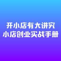 北京传智播客PHP就业班完整无密 视频教程下载