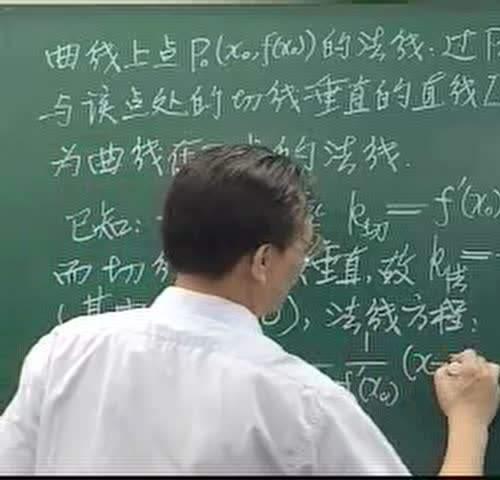 蔡高厅高等数学全189集+上下册课本、试题精讲pdf文件