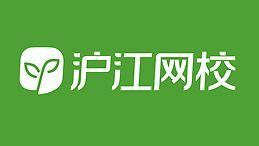 沪江网校BEC商务英语初级视频教程下载