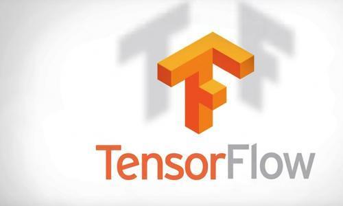 TensorFlow基础与实战课件源码 机器学习语言编程系统