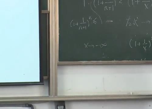 高等数学-上海交通大学 大学精品视频教程下载