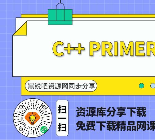 从C++起步到MFC实战(服务器端开发方向) 332课